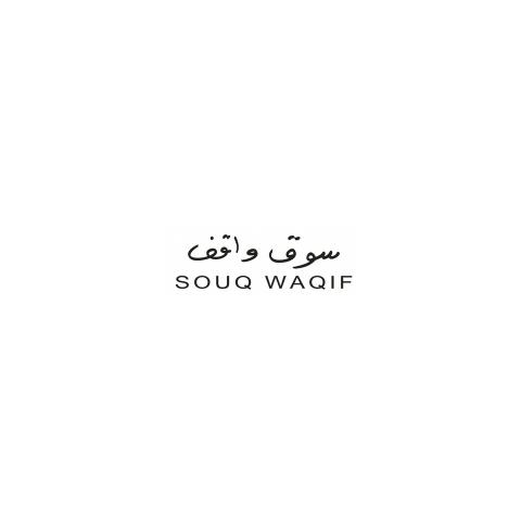 souq_waqif